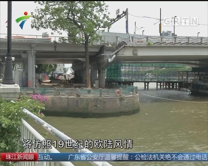 历经50年风雨 广州人民桥升级改造