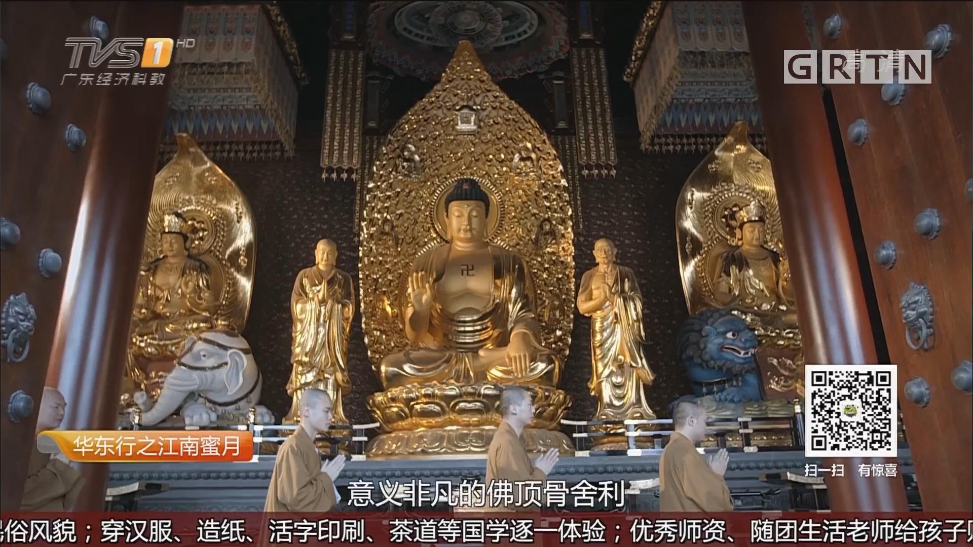 华东行之江南蜜月——南京牛首山