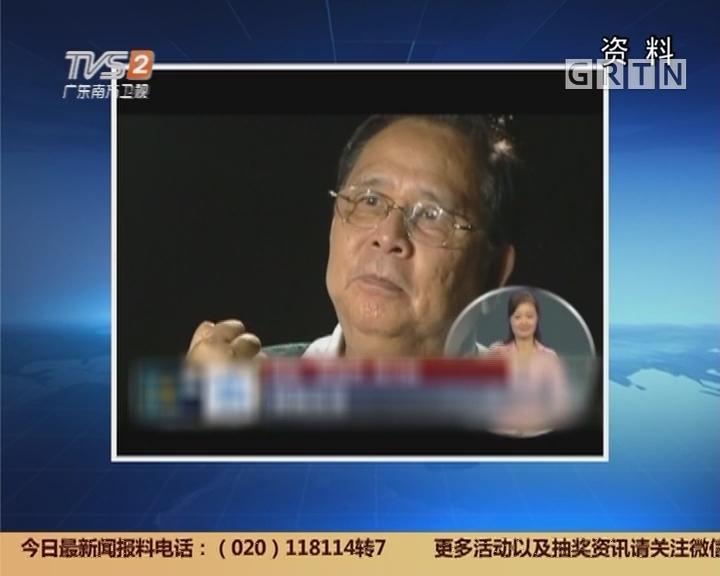 佛山:著名话剧演员吴元标离世 享年79岁