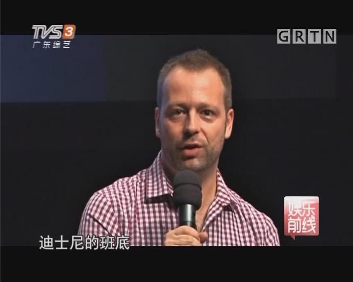《修女也疯狂》开启中国巡演 广州首站会议百老汇音乐文化