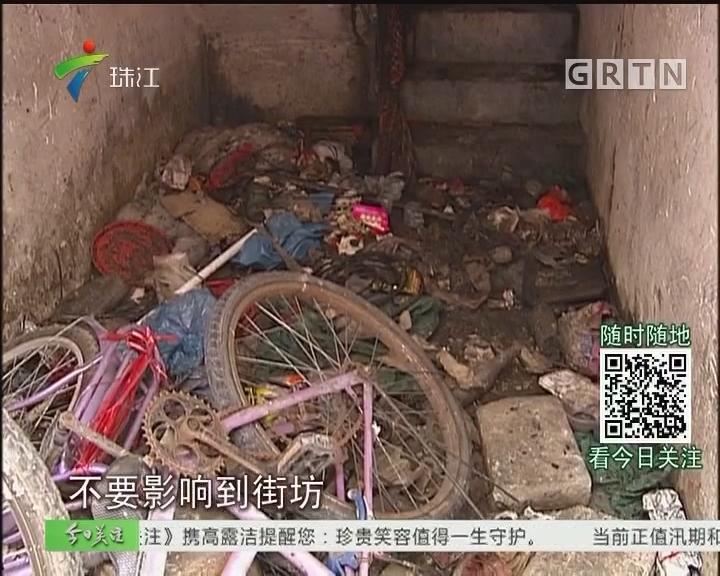 广州:民宅恶臭难顶 疑为倾倒动物内脏所致