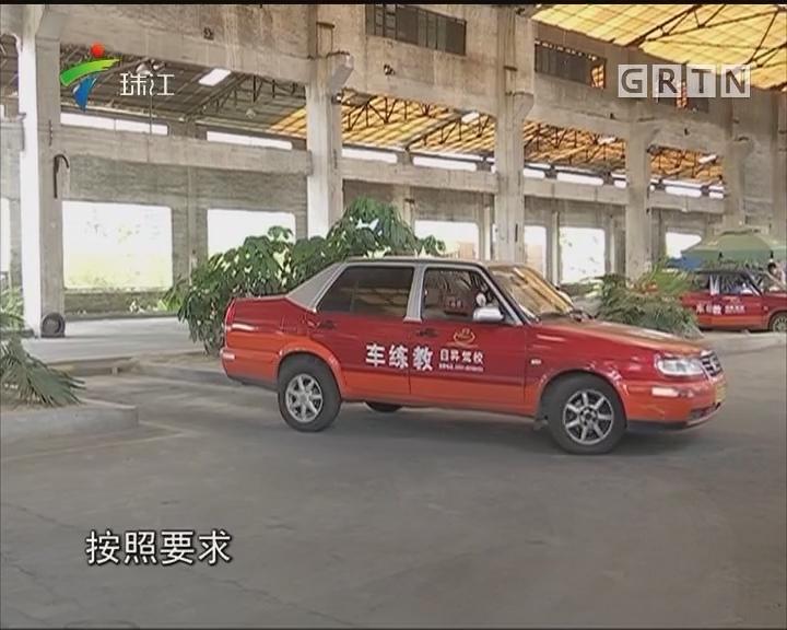 驾考新规:倒车入库侧方停车要计时