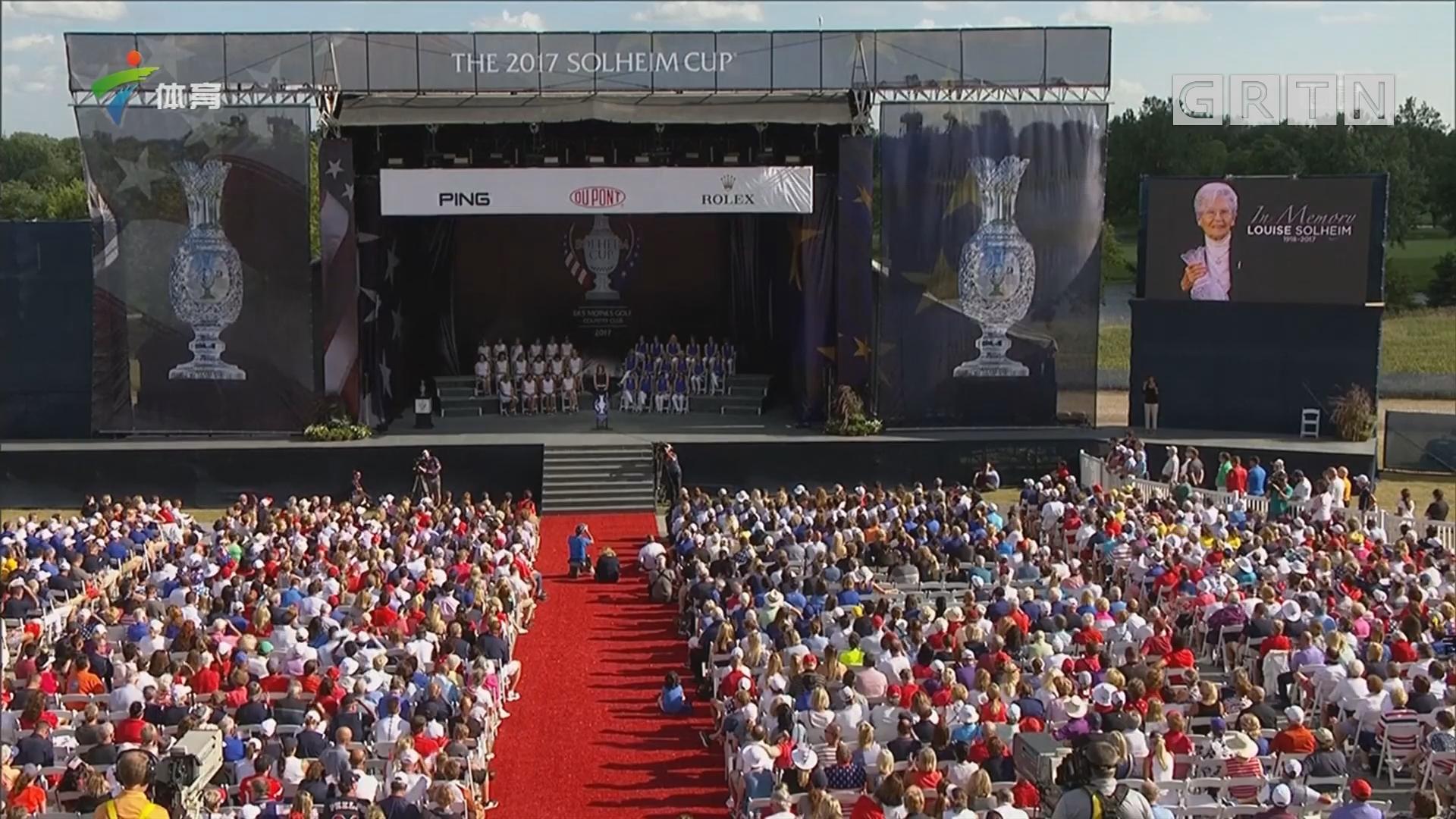 索尔海姆杯高尔夫球赛正式开幕