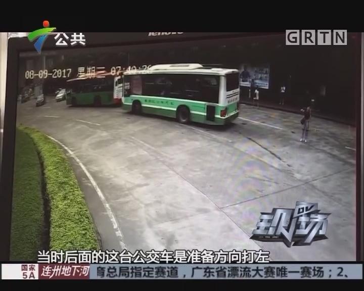 番禺:公交车撞上女子 肇事司机已被警方控制