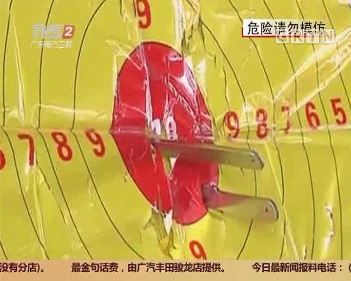 """南宁:""""小李飞刀""""重现江湖 5米外百发百中"""