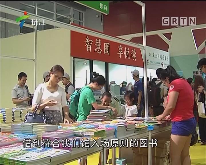 南国书香节开锣 亮点精彩纷呈