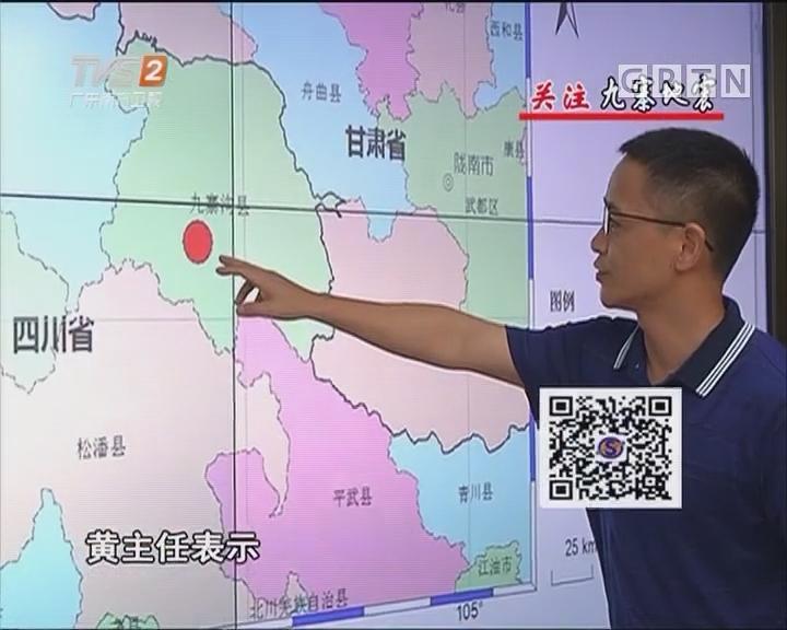 小心余震 地震中如何脱险