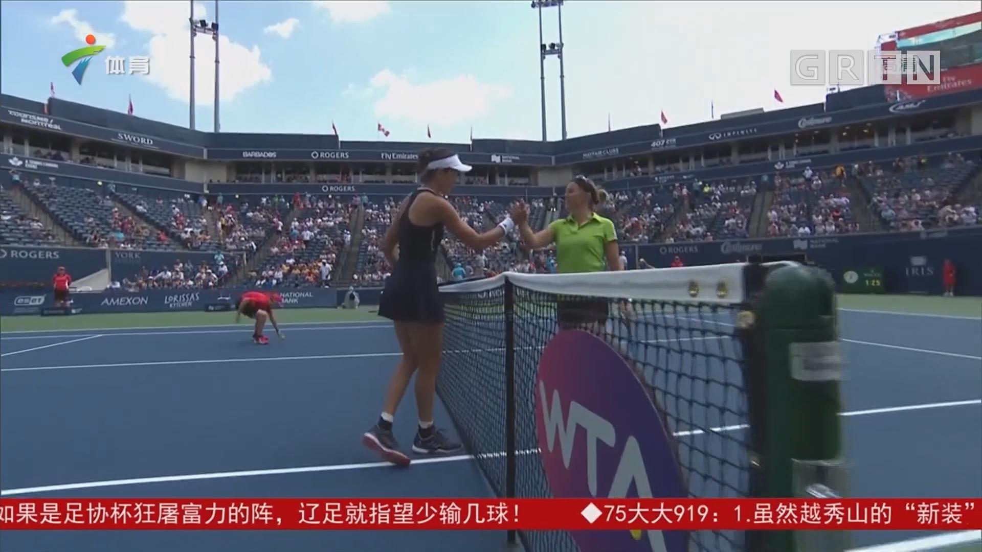 WTA罗杰斯杯 种子选手悉数晋级第三轮