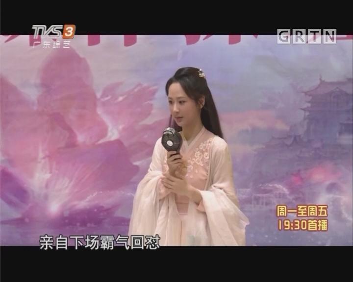 """杨紫横店拍摄被指脸僵 不愿再沉默怒怼""""无聊"""""""