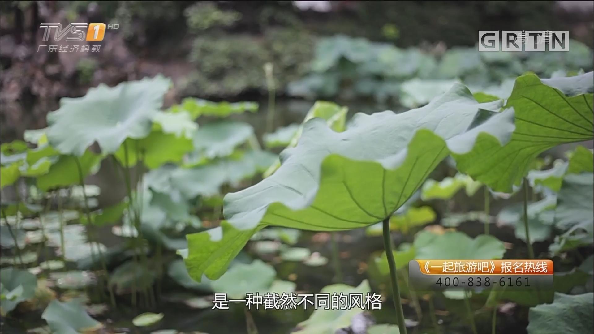 江苏苏州——留园