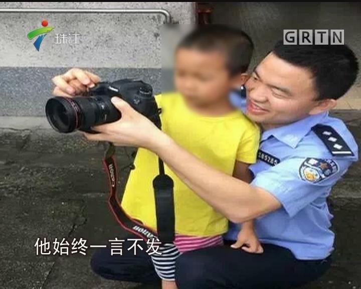 佛山:7岁男童走失 全城警民接力寻亲