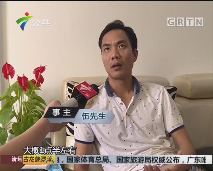 阳江:员工冲突致老板受伤 警方正在追捕嫌疑人