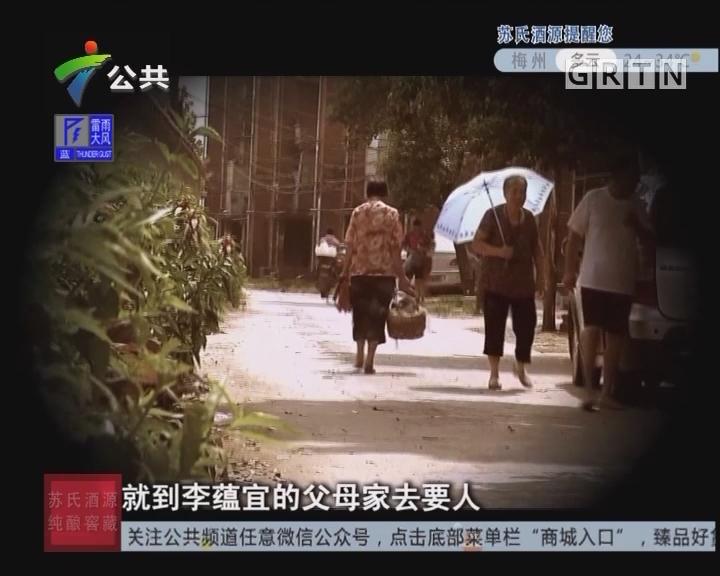 [2017-08-31]天眼追击:无情的迁怒