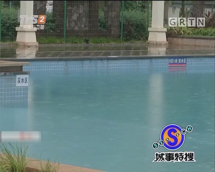 幼童泳池玩耍 男童不幸溺亡