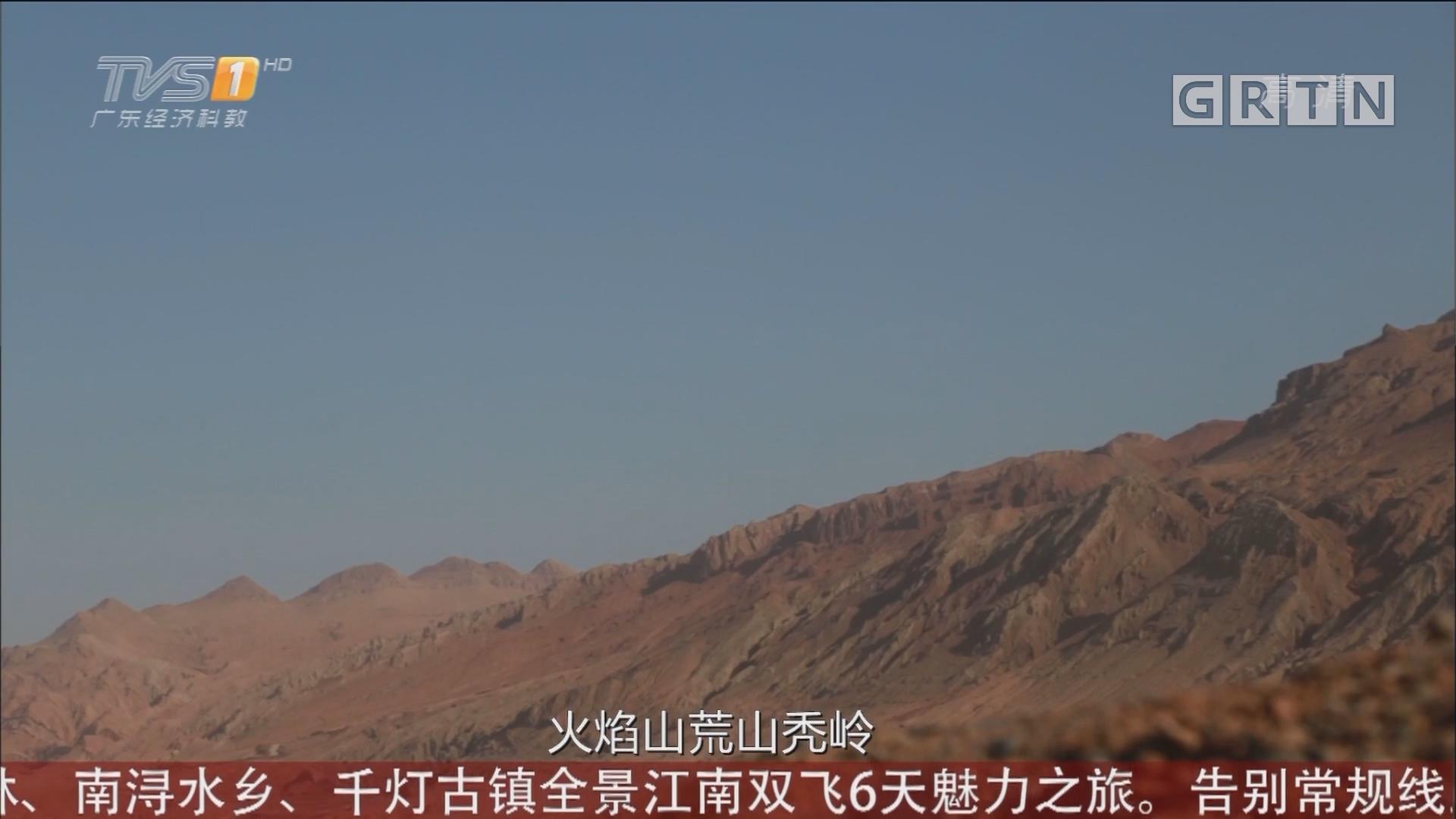 北疆——吐鲁番