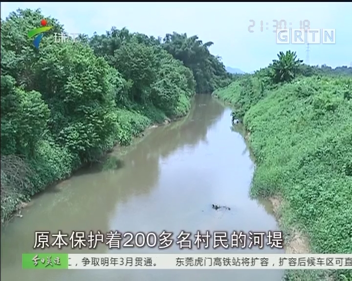 """广州:小河变""""天堑"""" 丢荒百亩田"""