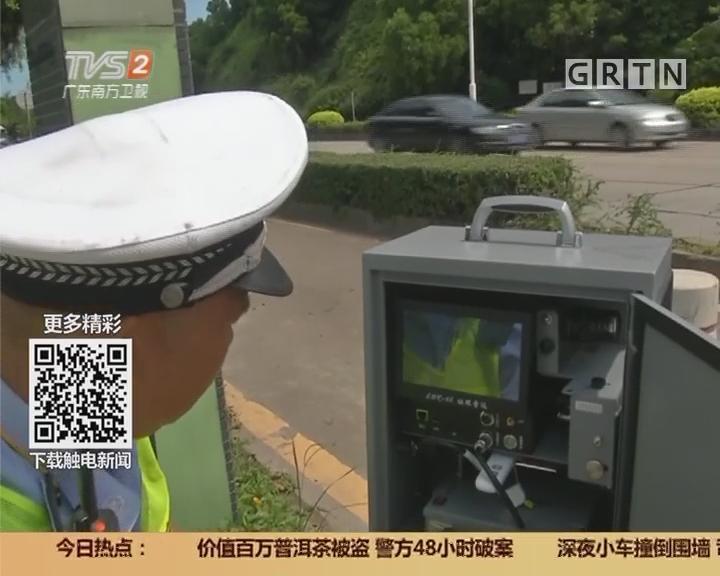 """珠海:交警执法""""神器""""登场"""