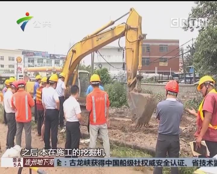 广州:施工挖爆燃气管道 现场已完成修复