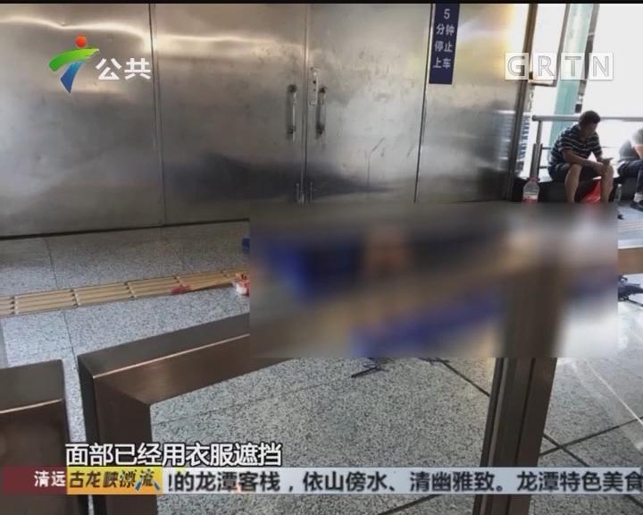 广州东站:电梯维修工触电 事后到底谁负责?