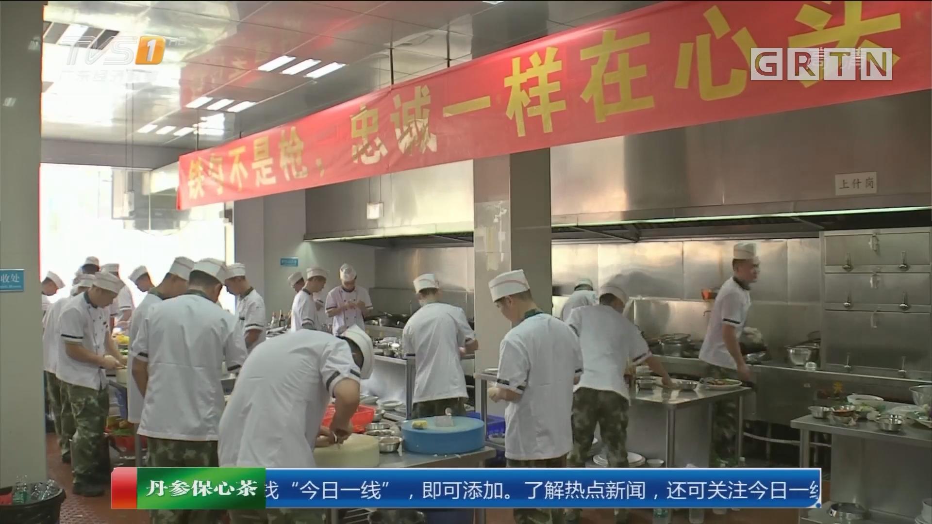 广州:海警大比武 不比枪法比拼厨艺