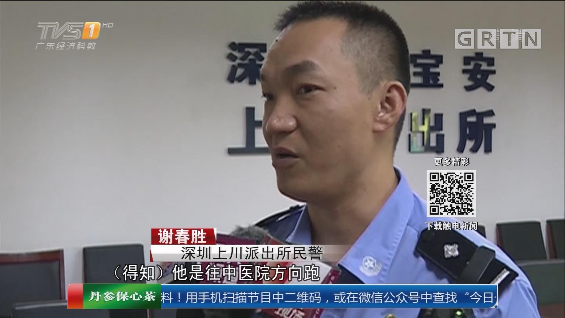 深圳:为泄愤上街挥刀 警方出手阻险情