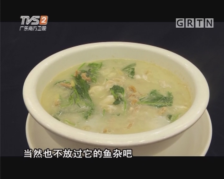 桑叶鱼杂汤