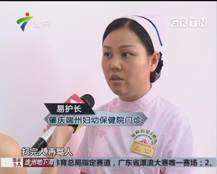 肇庆:护士被掌刮 呼吁尊重医护工作者