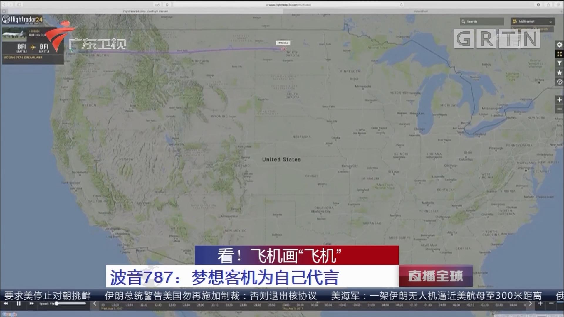 飞机游戏地图素材