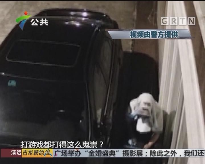 """贪图表弟天价汽车音响 表哥上演""""高科技""""偷车"""