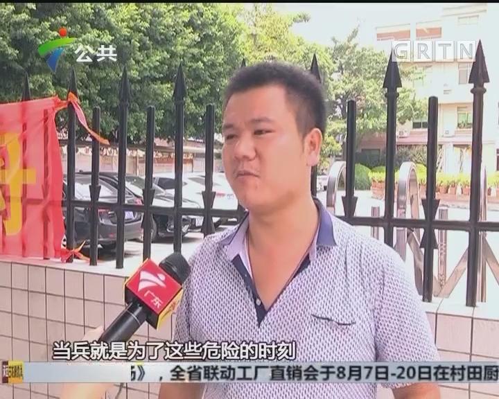 南海:退伍老兵见义勇为 夺刀控制行凶男子