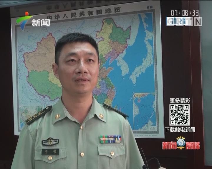 广东海警查获特大走私外币案 案值超1亿美元