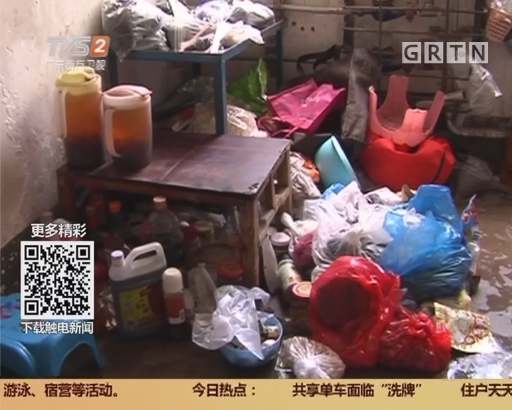 广州天河棠德花苑:住户天天替垃圾洗邋遢 邻里困扰