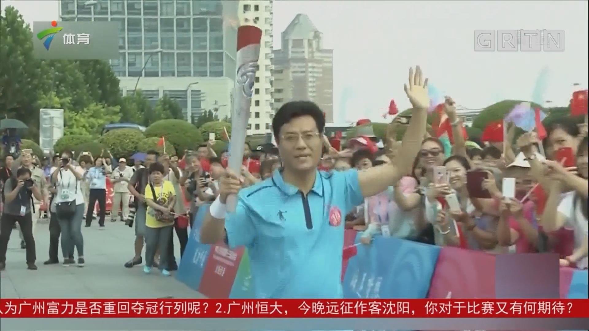 全运会火炬传递第二天在天津河西区圆满结束