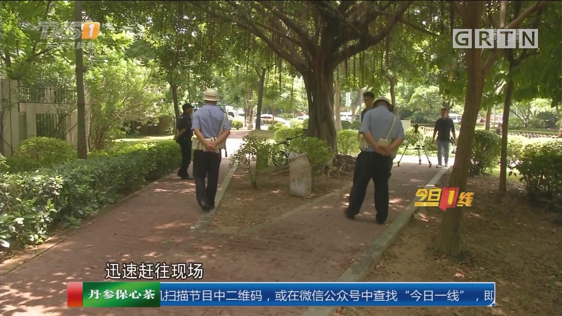 广州花城大道:男子持刀致一死一伤 警方迅速擒凶