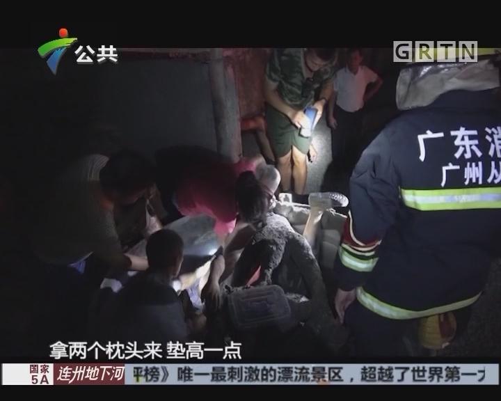 从化:男子摔入水泥搅拌机 消防紧急救援
