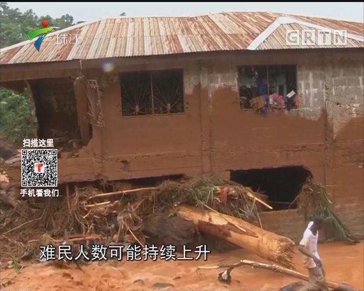 塞拉利昂泥石流逾300人死亡