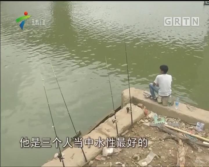 中山:男子游泳失踪两天 命丧桥底