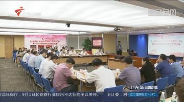 """弘扬强国强军主旋律 再攀""""南派影视""""新高峰"""