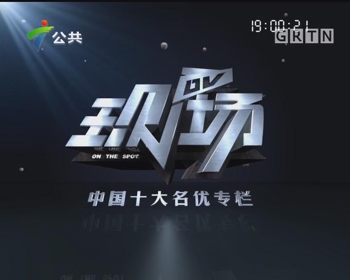 [2017-08-13]DV现场:广州:小车疯狂乱撞 疑是新手操作失误