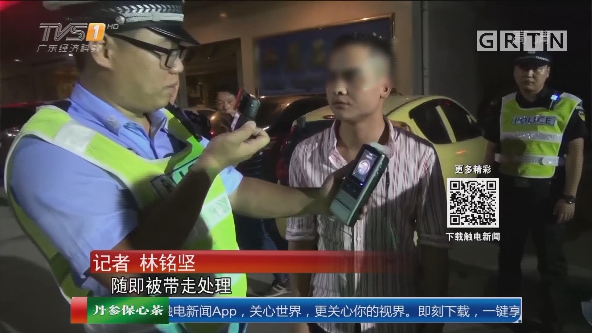 肇庆:周末查酒驾 3小时逮22只醉猫