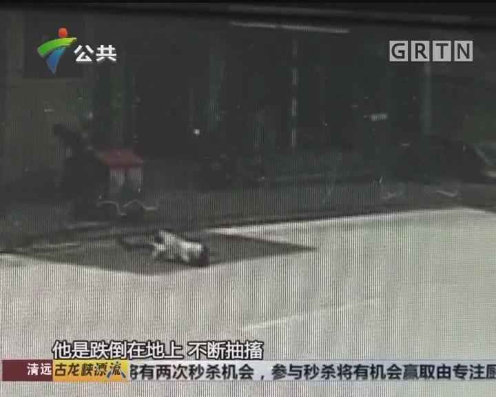韶关:男孩街头晕倒抽搐 一众街坊展开急救