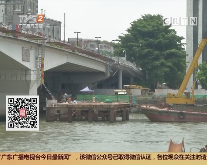 """广州:50岁人民桥""""大变身"""" 2019换新装"""