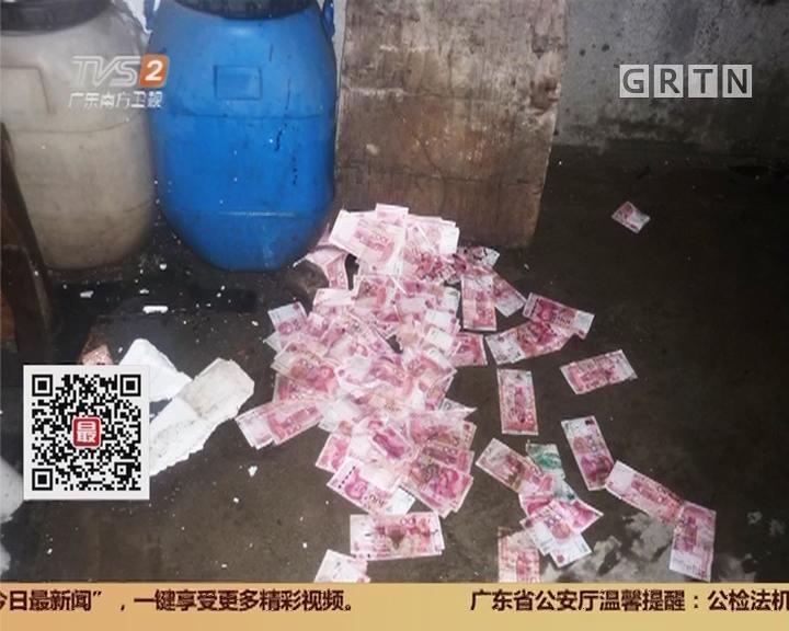 """广州荔湾:深夜聚众赌博 被警方""""一锅端"""""""