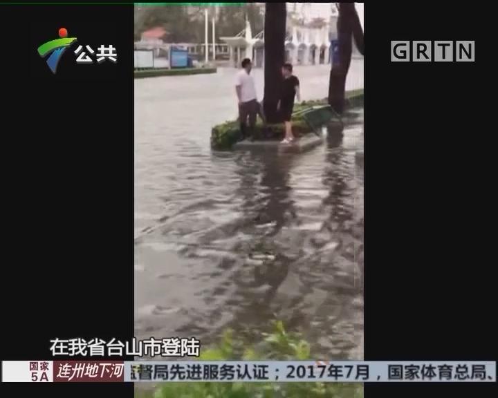 热带低压今晚加强为台风 或将周日登陆广东