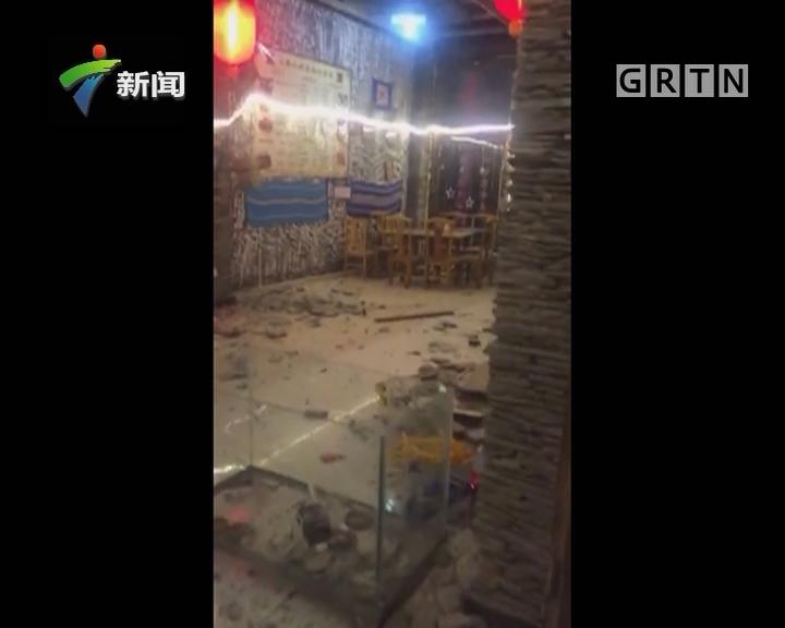 直击四川九寨沟地震:四川省启动一级应急响应预案