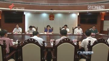 广东省人大常委会召开部分乡镇人大主席调研座谈会