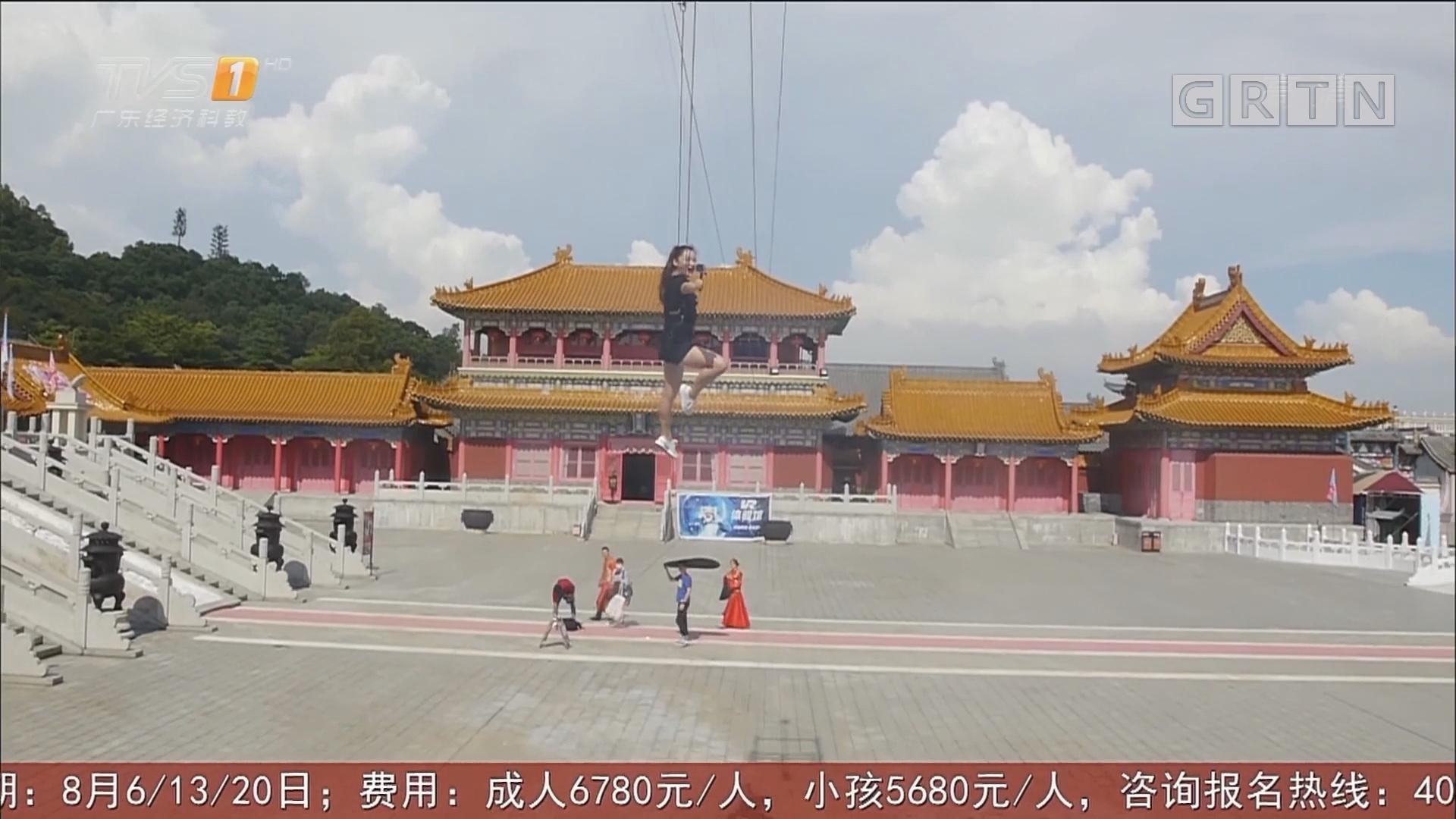 西樵山国艺影视城——吊威亚