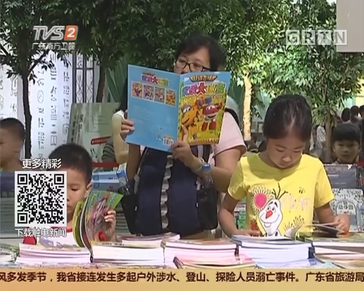南国书香节少儿馆大大丰富青少年儿童暑期生活