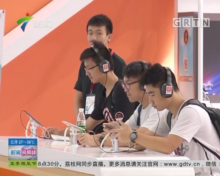 广州:南国书香节引领阅读新风