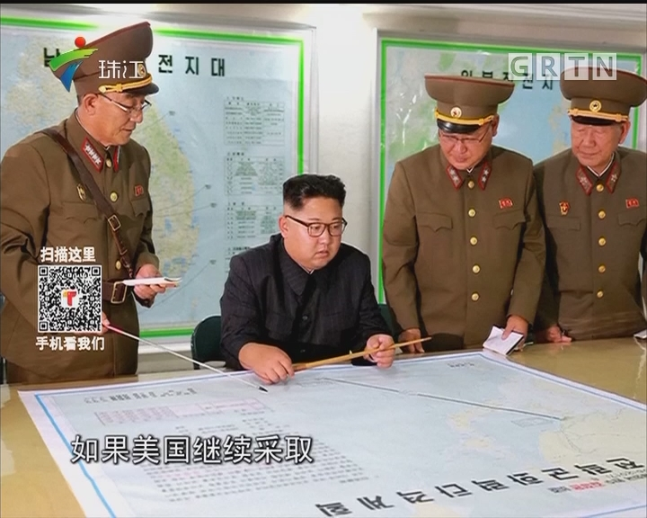 朝鲜或暂时推迟袭击关岛计划